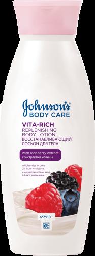 Johnson's <sup>&reg;</sup> BODY CARE VITA-RICH Восстанавливающий лосьон с экстрактом малины  (c ароматом лесных ягод), 250 мл