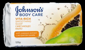 Johnson's <sup>&reg;</sup> BODY CARE VITA-RICH Смягчающе мыло с экстрактом папайи, 125 гр.