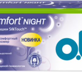 ProComfort™ Night Super + Comfort