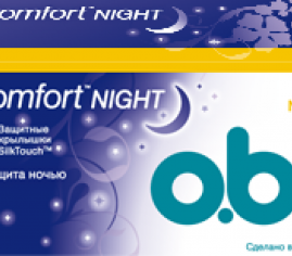 o.b. ProComfort Nigh Normal